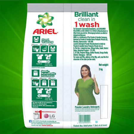 Ariel Complete Washing Powder 2kg + 1kg free