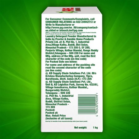 Ariel Matic Front Load Washing Powder 1kg