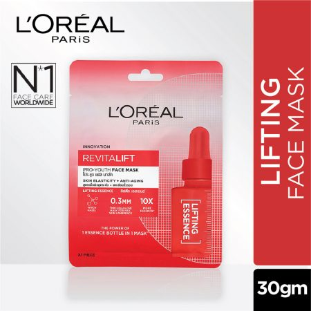 L'Oreal Paris Revitalift Essence Face Sheet Mask, Lifting And Hydrating 30g