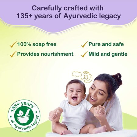 Dabur Baby Wash (500ml)