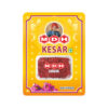 Suitable for baby childs and adults Quantity: 2 g Good for health