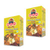 TAVAFRY PACK OF 2