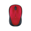 Logitech Wireless Mouse M235 (Red)