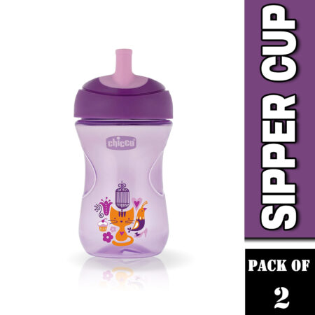 Chicco Advanced Sipper Cup 200ml (12 Months) (Purple) (Pack of 2)