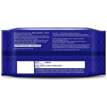MamyPoko Extra clean wipes with Aloe vera - Pack of 120 wipes