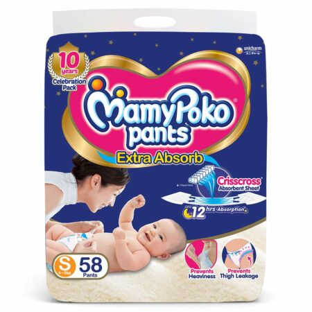 MamyPoko Pants Extra Absorb Diaper, Small (Pack of 58)