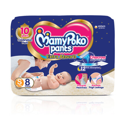 MamyPoko Pants Extra Absorb Diaper, Small (Pack of 8)