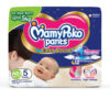 MamyPoko Pants Extra Absorb Diaper for New Born, suitable for up to 5 Kg of New Born, NB - 1 Size , Pack of 5