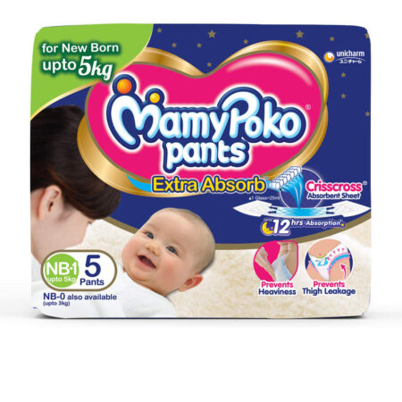 MamyPoko Pants New Born baby Size NB-1, Pack of 5