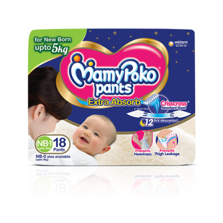 MamyPoko Pants New Born baby Size NB-1, Pack of 18