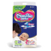 MamyPoko Pants New Born baby Size NB-1 Pack of 28