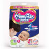 MamyPoko Pants New Born baby Size NB-1, Pack of 99