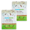 Rice Water Bamboo Sheet Mask with Rice Water and Coconut Milk for Deep Hydration - 25 g (Pack of2)