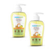 Vitamin C Face Wash with Vitamin C and Turmeric for Skin Illumination, 250ml Pack of 2